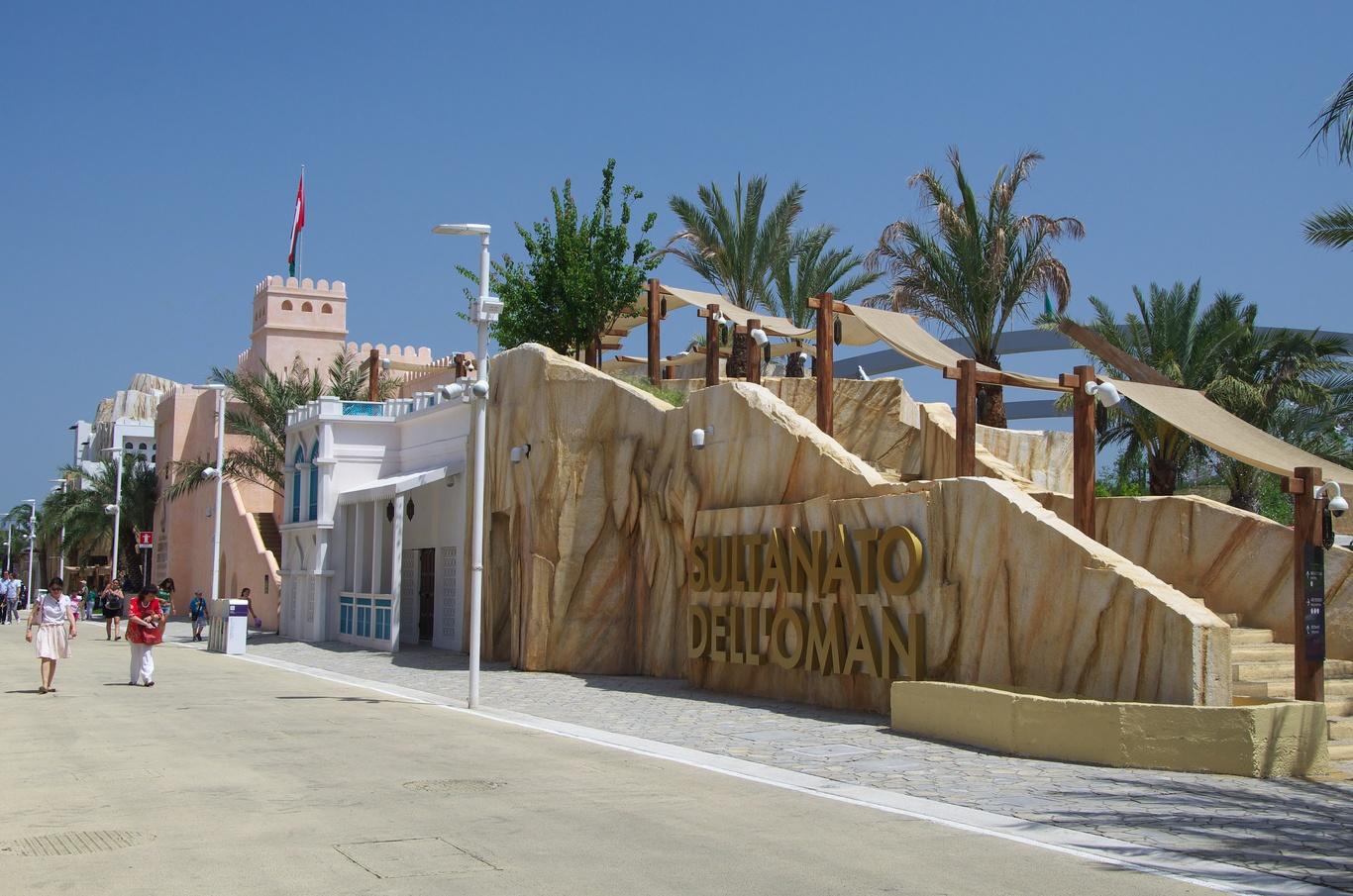 Pavilon Ománu, EXPO 2015