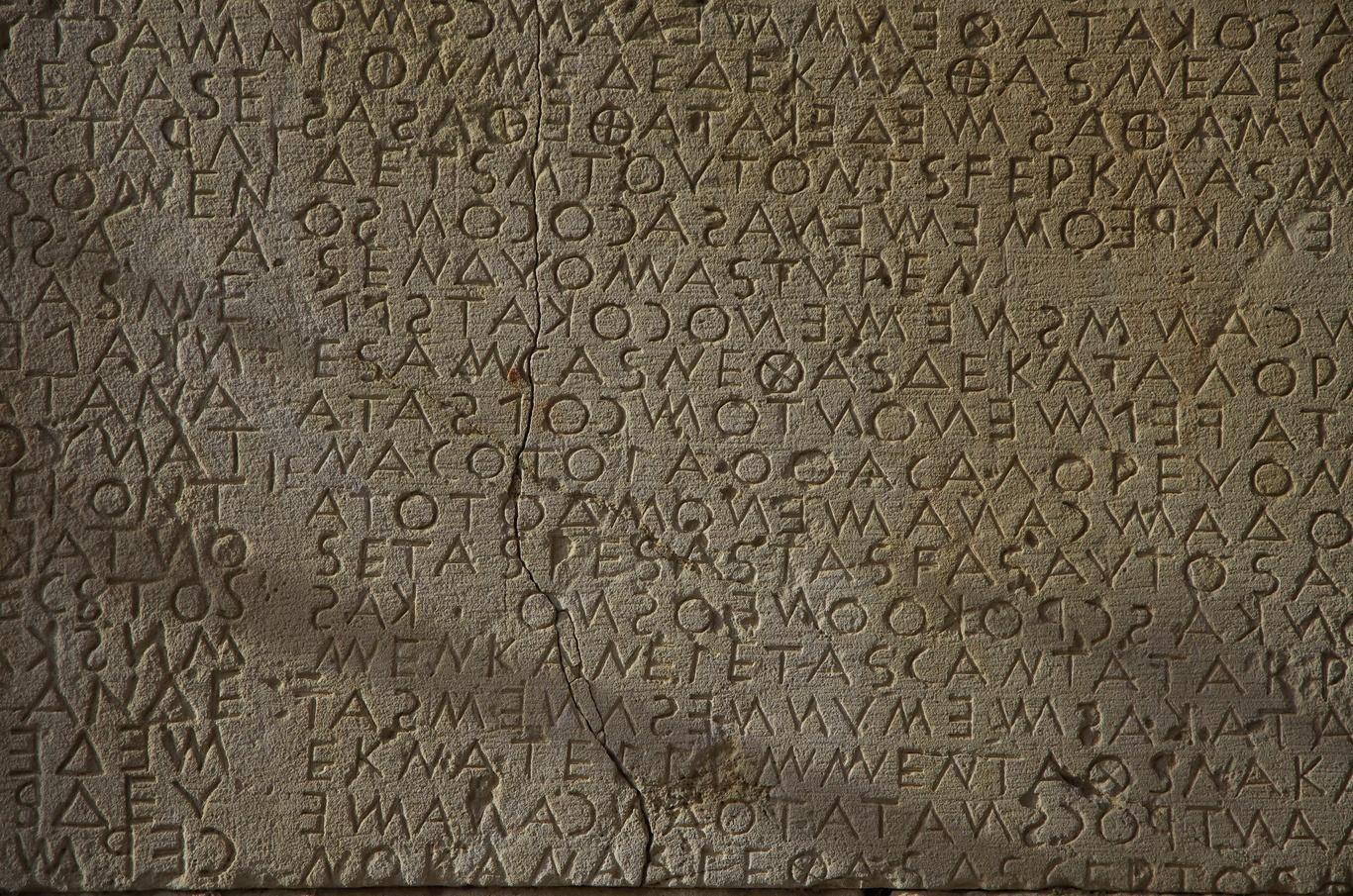 Antický zákoník, Górtys