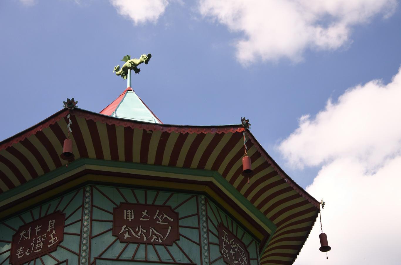 Vlašim, Čínský pavilon