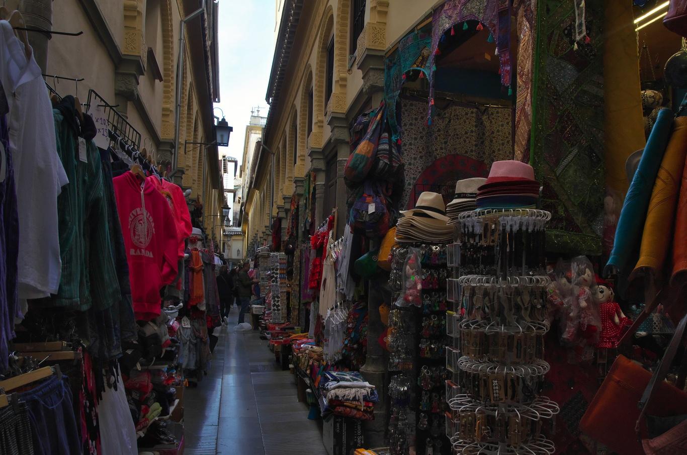 Bazar La Alcaicería